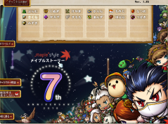 Maple3472@.png