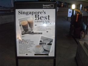 SINGAPORE4 583(1)