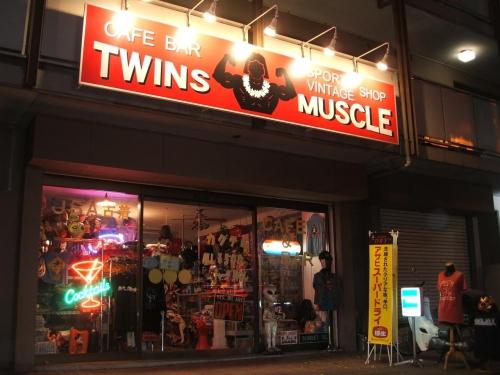 twinsmuscle+013_convert_20120926155558_20140919182433738.jpg