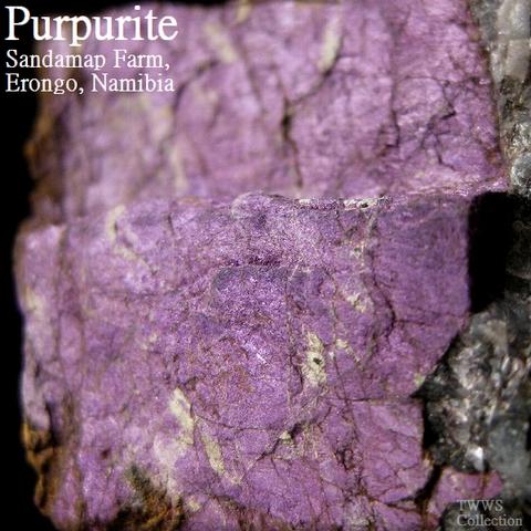 紫石_ナミビア1_480