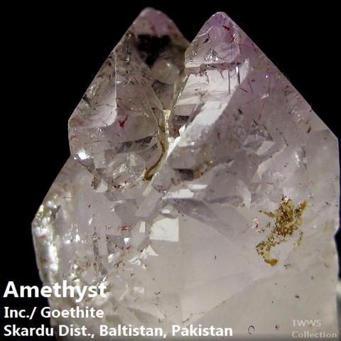 紫水晶_パキスタン1_480