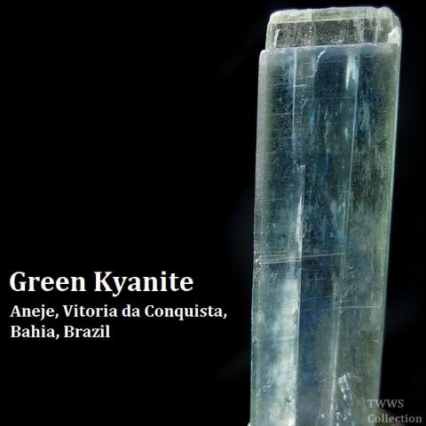 緑藍晶石_ブラジル3_480