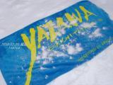 yuki-FT