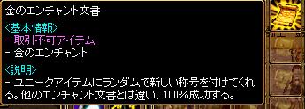 RedStone 13.01.09[01]