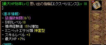 RedStone 13.01.10[00]