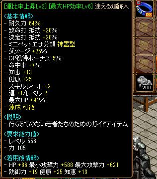 RedStone 13.01.15[04]