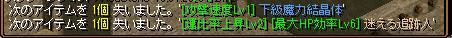 RedStone 13.01.20[02]