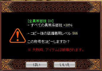 RedStone 13.01.20[03]