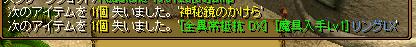 RedStone 13.01.20[04]