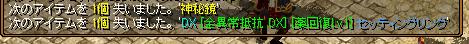 RedStone 13.02.03[01]