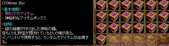RedStone 13.02.20[02]