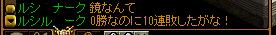 RedStone 13.02.21[001]