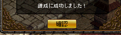 RedStone 13.02.23[01]