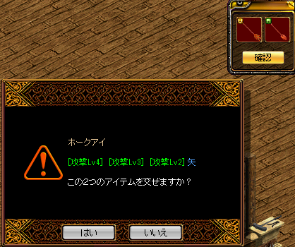 RedStone 13.03.07[00]