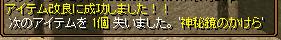 RedStone 13.03.11[08]