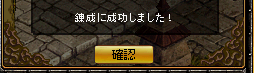 RedStone 13.03.04[03]