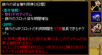 RedStone 13.03.11[00]