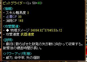 RedStone 13.03.25[01]