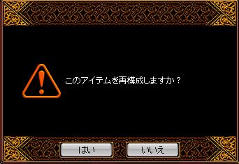 RedStone 13.04.04[08]