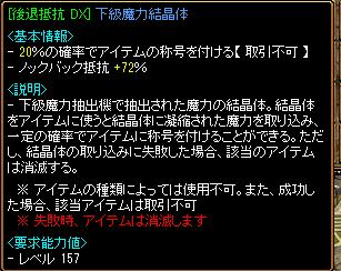 RedStone 13.04.04[21]