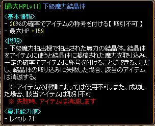 RedStone 13.04.04[23]