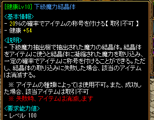 RedStone 13.04.04[33]