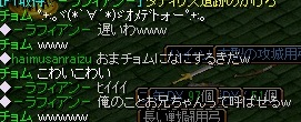 RedStone 11.05.28()