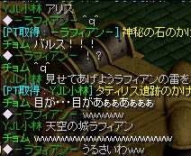 RedStone 11.06.02[06]