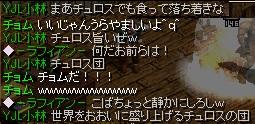 RedStone 11.06.02[08]