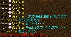 RedStone 11.06.03[06]