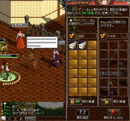 RedStone 11.06.05[02]