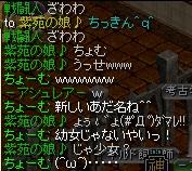 RedStone 11.06.06[05]