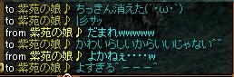 RedStone 11.06.06[07]