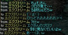 RedStone 11.06.08[02]