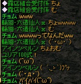 RedStone 11.06.07[06]