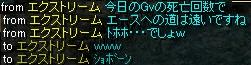 RedStone 11.06.08