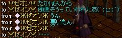 RedStone 11.06.08[08]