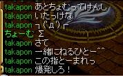 RedStone 11.06.08[06]