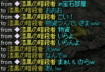 RedStone 11.06.19[02]