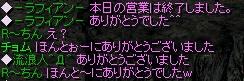 RedStone 11.06.19[14]