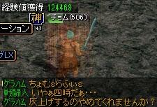 RedStone 11.06.18[04]