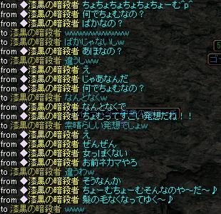 RedStone 11.06.21[03]