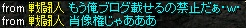 RedStone 11.06.18[10]