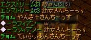 RedStone 11.06.24[05]