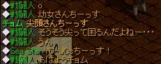 RedStone 11.06.24[06]