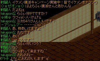 RedStone 11.06.23[11