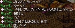 RedStone 11.06.27[01]