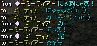RedStone 11.06.25[06]