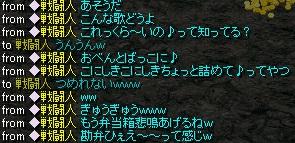 RedStone 11.06.25[07]