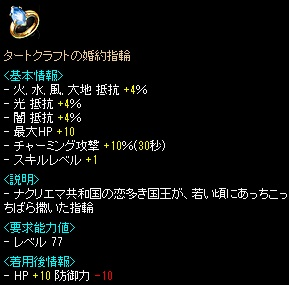 RedStone 11.06.28[06]